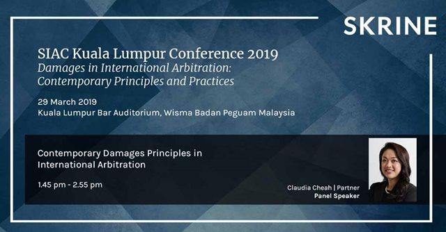 SIAC-KL-Conference-2019.jpg