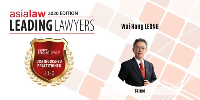 Wai-Hong-LEONG-1.png