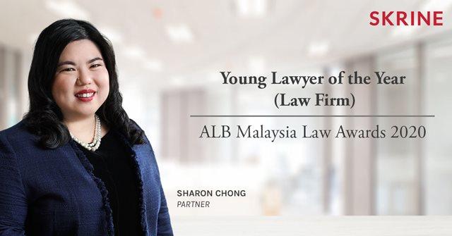ALB-Malaysia-Law-Awards-2020-Young-Lawyer-1.jpg