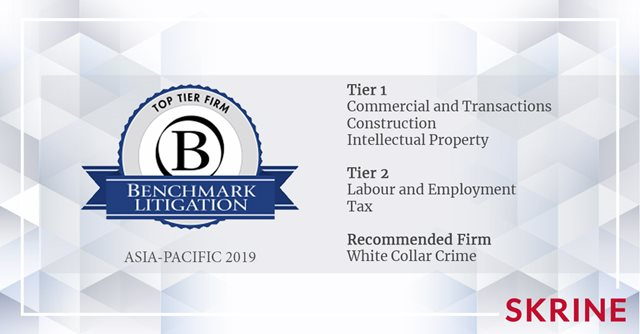 Benchmark-Litigation-Asia-Pacific-2019-newsletter-1.jpg