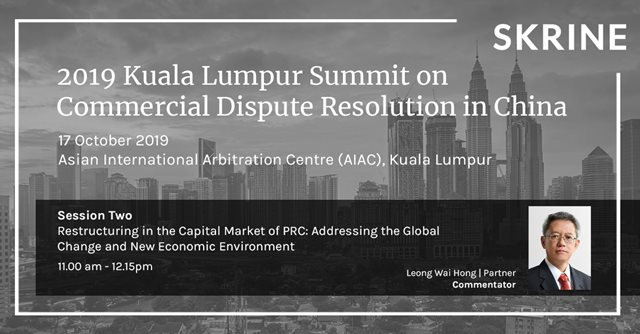 KL-Summit-Commercial-Dispute-Resolution-LWH.jpg